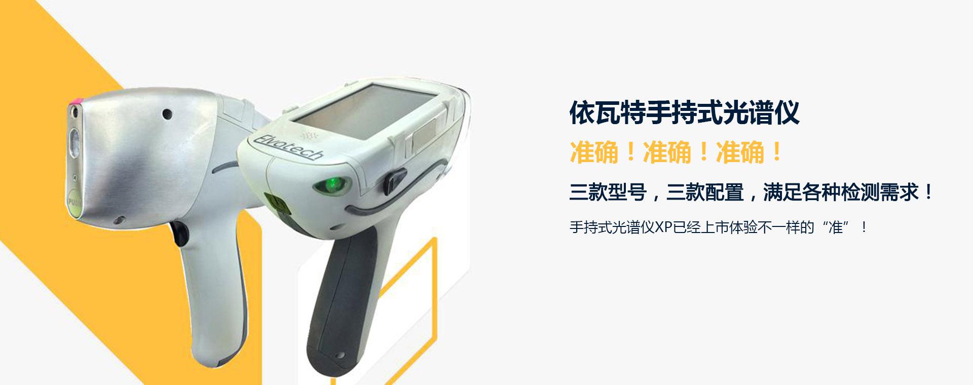 江苏力彩科技有限公司