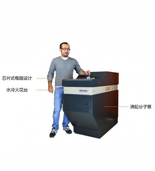 光电直读光谱仪