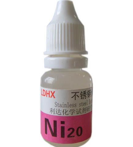 不锈钢快速测定液Ni20